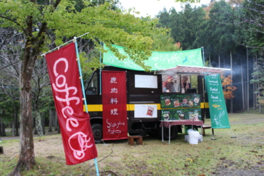 キャンプ場イベント4